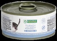 Влажный корм для котят Nature's Protection Kitten Turkey & Rabbit с индюком и кроликом