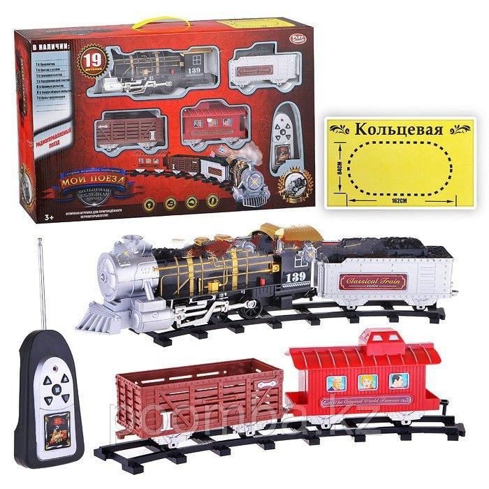 """Железная дорога """"Мой поезд"""" в коробке"""