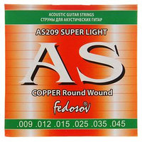 Струны COPPER Round Wound Super Light ( .009-.045, 6-стр., медная навивка на граненом керне)   14531