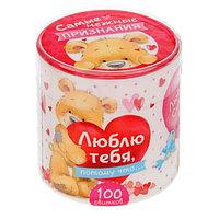 """100 признаний """"Люблю тебя"""""""