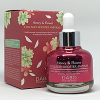Dabo Honey & Flower Collagen Booster Ampoule - Ампулы с Коллагеном