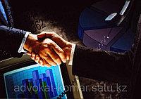 Услуги адвоката по ДТП в Алматинской области.