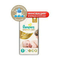 Подгузники PAMPERS Premium Care Junior, (11-18 кг), 18 шт
