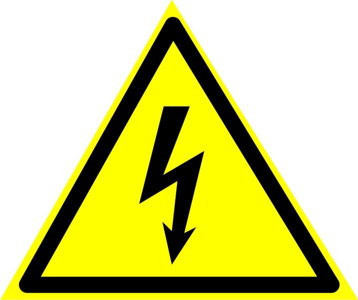 """Знак""""Опасность поражения электрическим током"""""""
