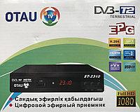 Цифровой Эфирный приемник ST-2310 T2, фото 1