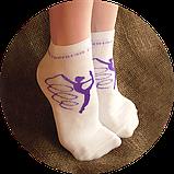 Усиленные носочки для художественной гимнастики, фото 2