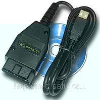 Кабель VCDS 10.6.0  для диагностики VW, Audi, Seat, Skoda