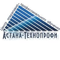 Обучение лиц ответсвенных за безопасное производство работ кранами, Астана