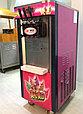 Фризер для мороженого Guangshen BJ-218C , фото 4