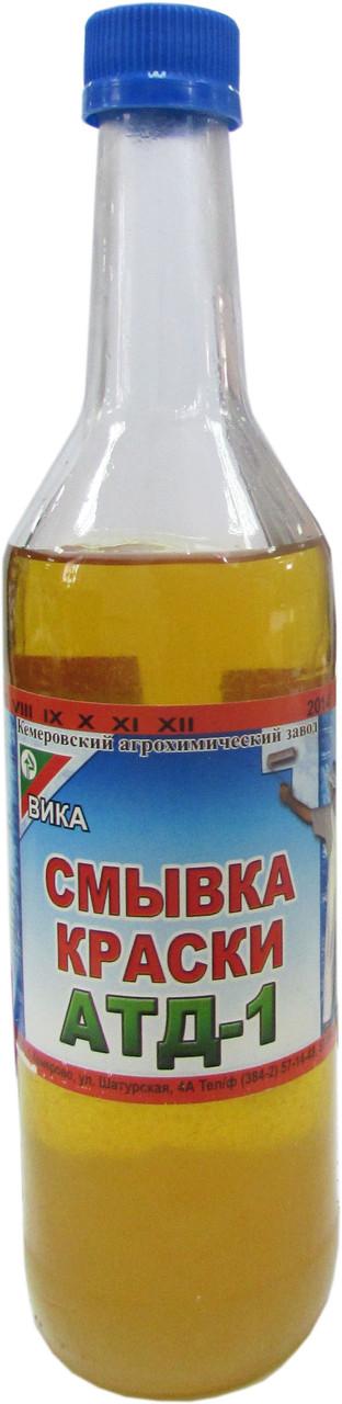 СМЫВКА КРАСКИ АТД-1