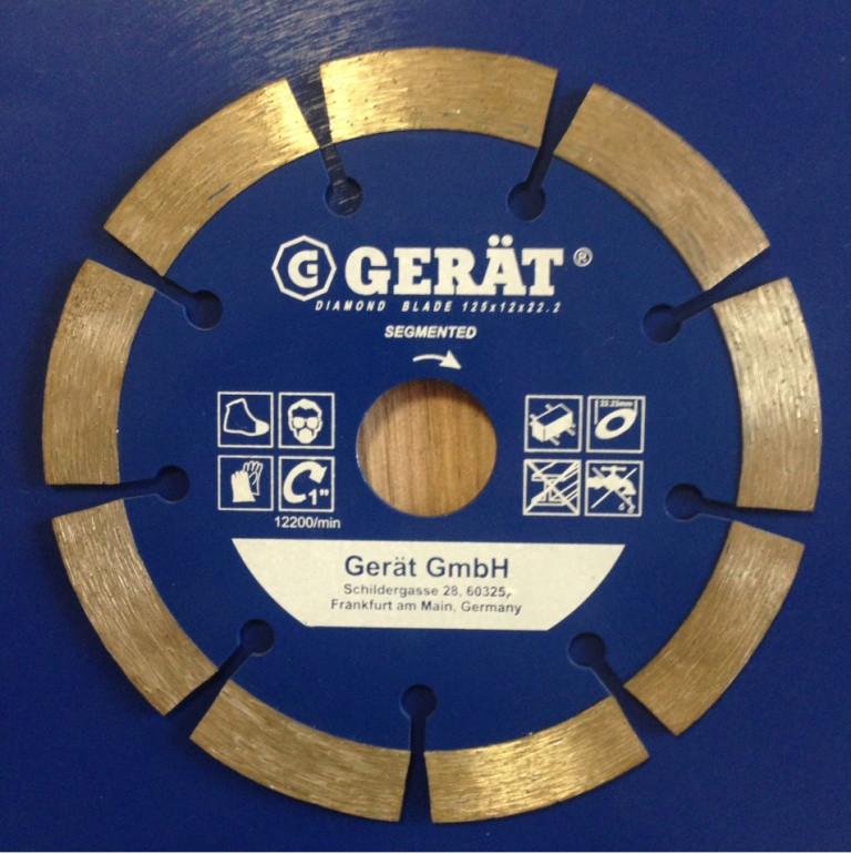 """Сегментные диски """"GERAT"""" 105 мм Standart 7мм , посадочное 20-16"""