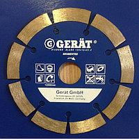 """Сегментные диски """"GERAT"""" 110 мм Extra 5мм, посадочное 20-16"""