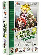 Настольная игра Пиксель тактикс второе издание