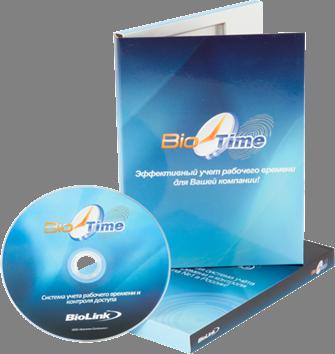 Готовый комплект BioTime Professional на 200 сотрудников