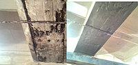 Гидроизоляция старых конструкций, фото 1