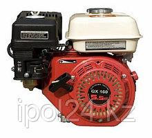 GROST Двигатель бензиновый GX 160 (Q тип)