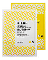 Очищающая пудра для лица Mizon Vita lemon sparkling powder, Алматы