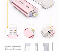 USB флеш для iPhone Suntrsi IDAS USB 3.0 Flash Drive 32G