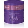 Маска оттеночная серебристая для холодных оттенков блонд Prima Blonde 300 мл