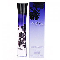 "GIORGIO ARMANI ""ARMANI CODE FOR WOMEN"""