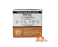 Варанади Кватам для похудения (Varanadi Kwatham ARYA VAIDYA SALA KOTTAKKAL), 100 таб.