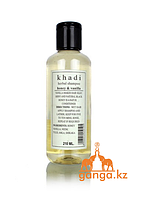 Шампунь KHADI Мед и Ваниль (Honey & Vanilla Shampoo KHADI), 210 мл.