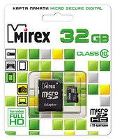 Mirex Micro SD 32 gb 10 class оригинал