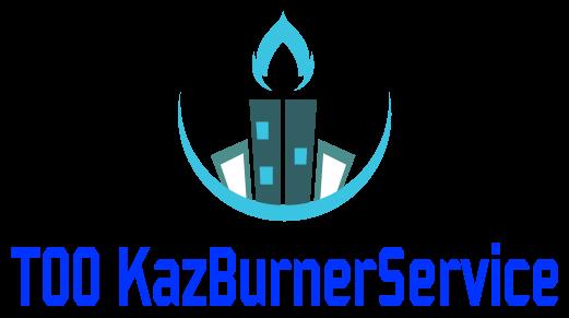 "ТОО ""KazBurnerService"""