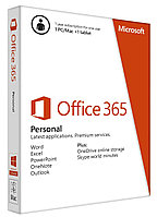 MS Office 365 Personal Russian 1пк 1год