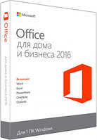 MS Office Home Business 2016 Russian MacOS