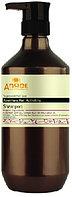 Шампунь для предотвращения выпадения волос с экстрактом розмарина 400 ml Angel Provence