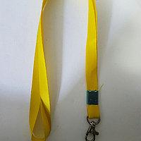 Лоньярды для бейджиков ширина 1,5см