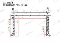 Радиатор основной Great Audi A4. B8 2007-Н.В 3.0TFSi / 3.2FSi 8K0121251Q