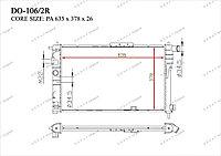 Радиатор основной Great Daewoo Nexia. N150(узбекская сборка) 2008-2013 1.5i / 1.6i 96144847