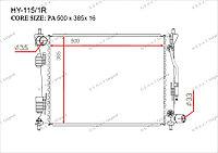Радиатор основной Gerat Hyundai I20. I пок. 2009-Н.В 1.4i 253101R050