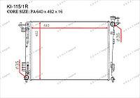 Радиатор основной Great Hyundai IX35. I пок. 2009-2013 2.0i / 2.4i 253102S500