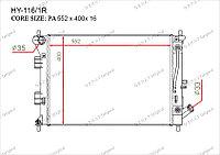 Радиатор основной Great Kia Cee'D. II пок. 2012-Н.В 1.4i / 1.6i 253103X011