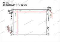 Радиатор основной Great Kia Sportage. III пок. 2009-2013 2.0i / 2.4i 253102S500