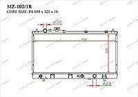 Радиатор основной Great Mazda 323F. III пок. 1998-2004 1.3i / 1.4i / 1.5i / 1.6i / 1.8i ZL0415200