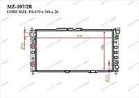 Радиатор основной Great Mazda Prot?g?. II пок. 1994-1998 1.5i / 1.6i / 1.8i BPM915200