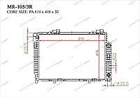 Радиатор основной Great Mercedes C-Класс. W202 1993-2000 1.8i / 2.0i / 2.3i 2025002203