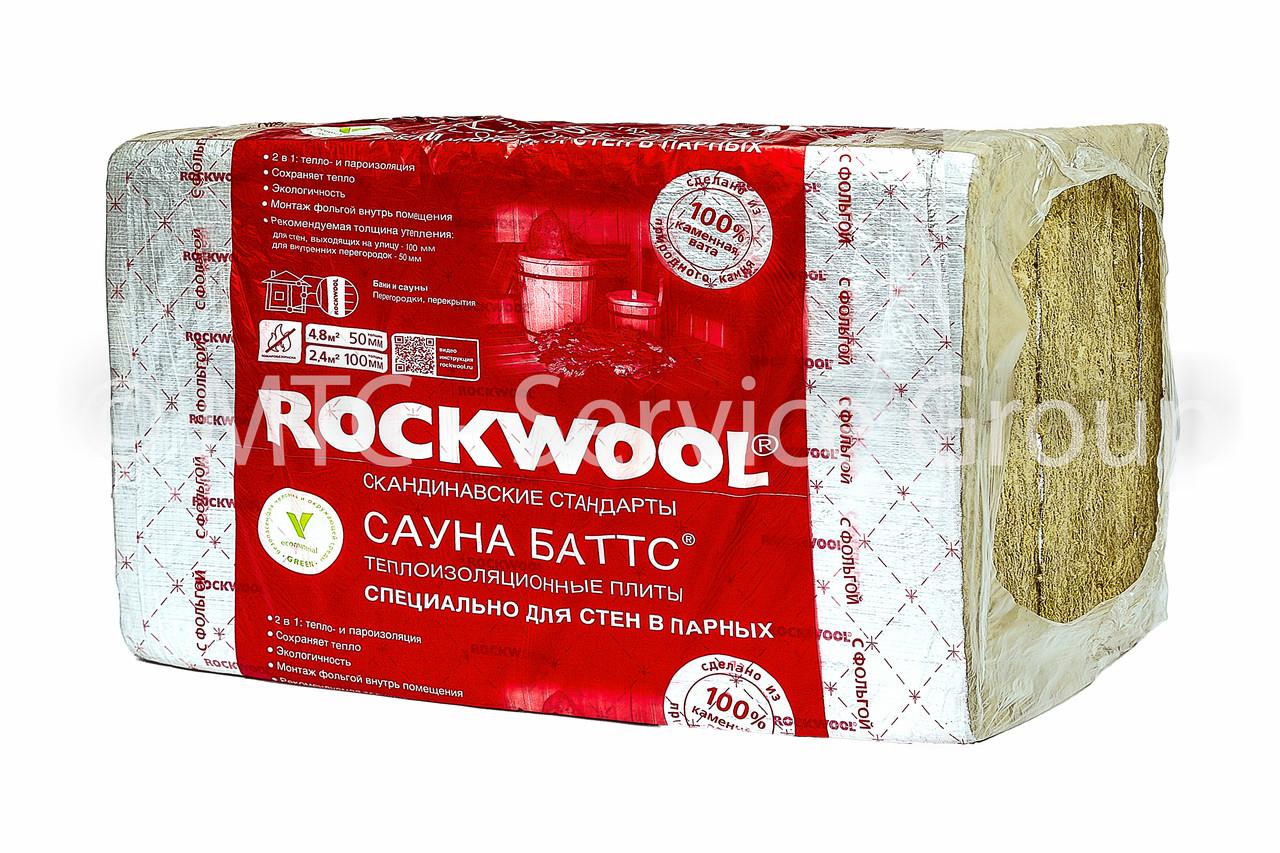 Теплоизоляционные плиты Rockwool Сауна Баттс