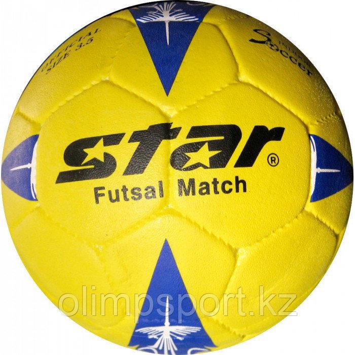 Мяч футзальный (мини футбол) Star Futsal