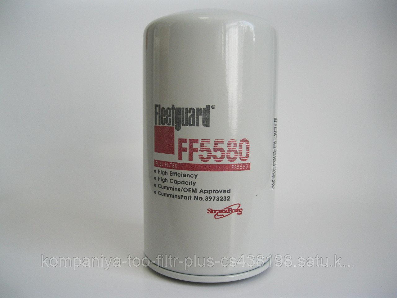 Топливный фильтр Fleetguard FF5580