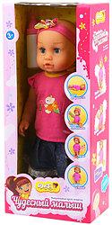 """Dolly Toy DOL0605-001 Интерактивный пупс """"Чудесный малыш"""" (45,5 см, растёт, плачет, кушает, спит, смеётся, аксес.)"""