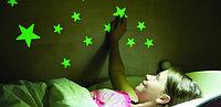 Звезды - ночники для потолка и стен (200 шт.)