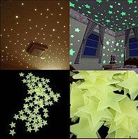 Звезды - ночники для потолка и стен (300 шт.)