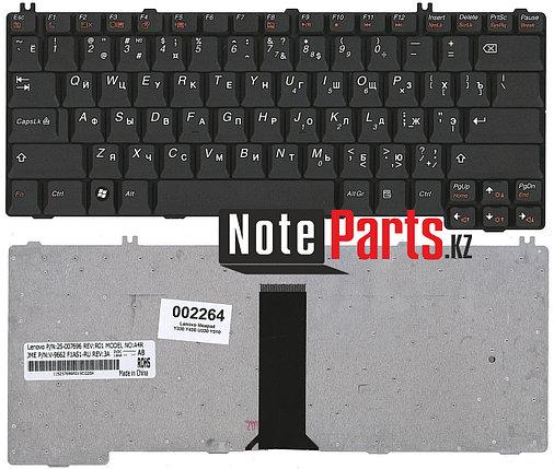 Клавиатура для ноутбука Lenovo IdeaPad Y300 /Y410 / G430, фото 2