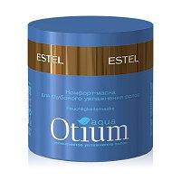 Маска для глубокого увлажнения волос Estel OTIUM Aqua 300 мл.