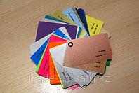 Оборудование для печати на пластиковых карточках